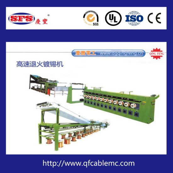 China Copper Wire Annealing and Tin-Plating Machine - China