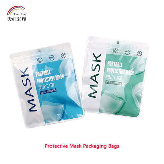 Medical Plastic Packaging Bags for Disposable Face Mask KN95 N95 Packaging
