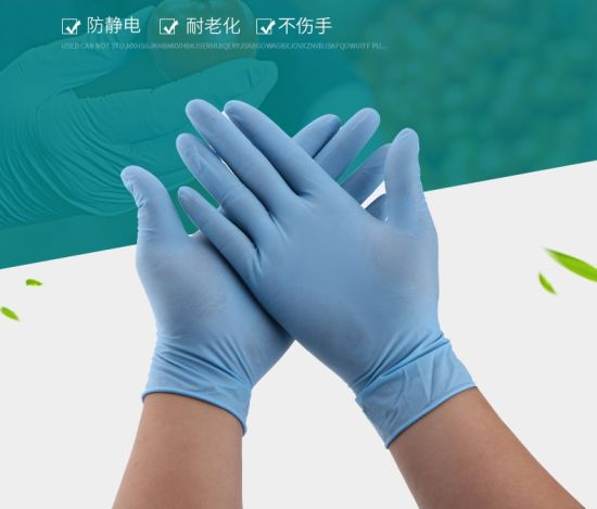 Waterproof Household Outdoor Disposable Safety Protective Nitrile Gloves