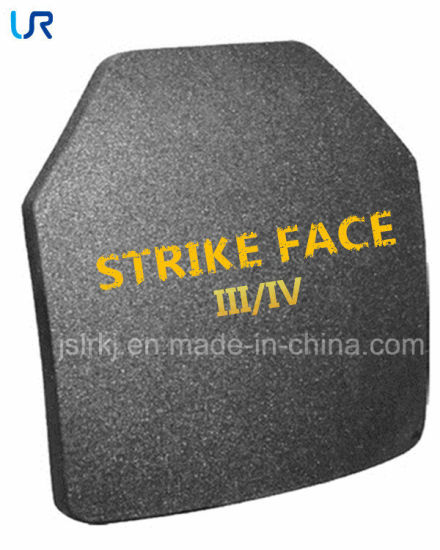 UHMWPE Military Body Armor Bulletproof Vest pictures & photos