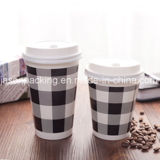 Hot Coffee Paper Cup pictures & photos