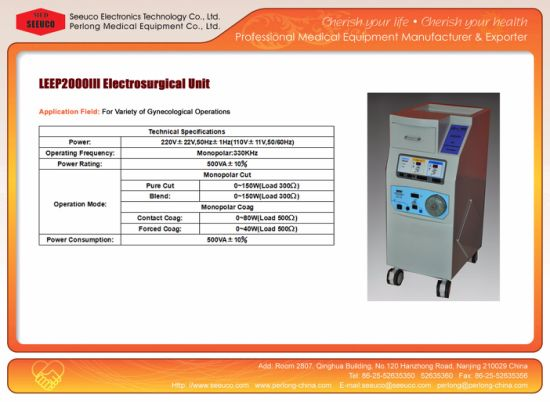 China Surgical Instrument Bipolar Electrosurgical Unit PT2000III