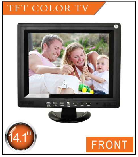 "15"" Portable Digital TV Analogue TV Multimedia  Compatibility PAL/Secam, PAL/NTSC pictures & photos"