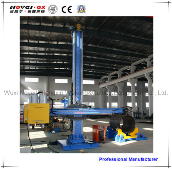 China Seam Welding Manipulator for Pipe, Boiler and Steel