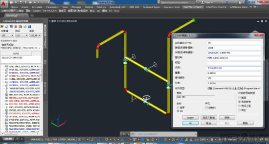 China Pipe Shop Fabrication Detail Design Software China Pipe Shop Fabrication Detail Design Software And Cadworx Price