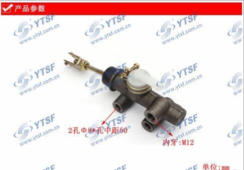 Good Quality Jbc Auto Parts Clutch Pump