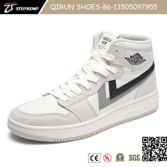 Men Classic PU Skate Flat Shoes Casual Sports Running Walking Shoes Sneaker 20s3031