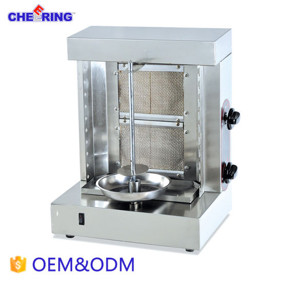 Stainless Steel Commercial Use Mini Gas Kebab BBQ Machine