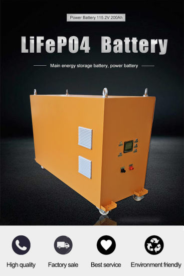 High Voltage Lithium Battery 12V200ah Power Bank/ Power Supply/ Li-ion Battery