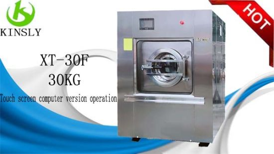 Hotel Washer and Dryer Laundry Dryer Machine