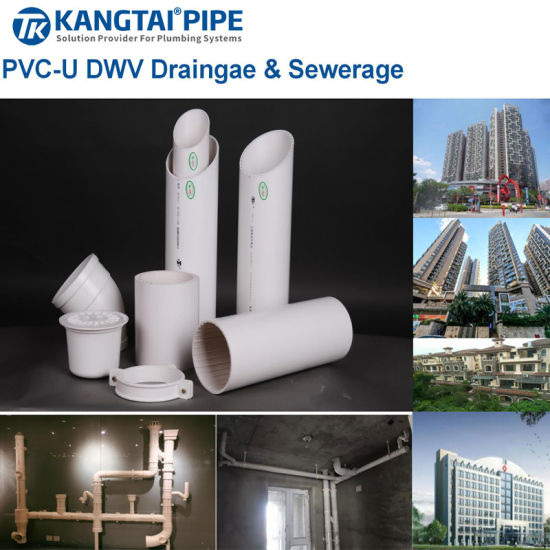 UPVC Pipe and Fitting PVC Gutter Pipe
