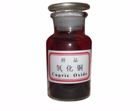 Black Catalyst Powder Copper Oxide for Organic Reaction Catalyst pictures & photos