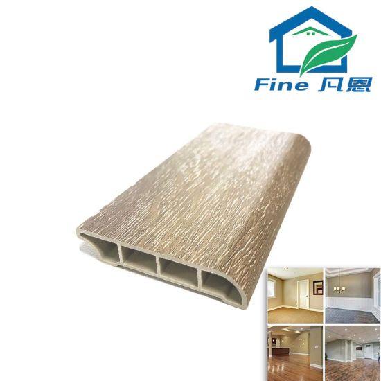 China Vinyl Floor Trim T Molding