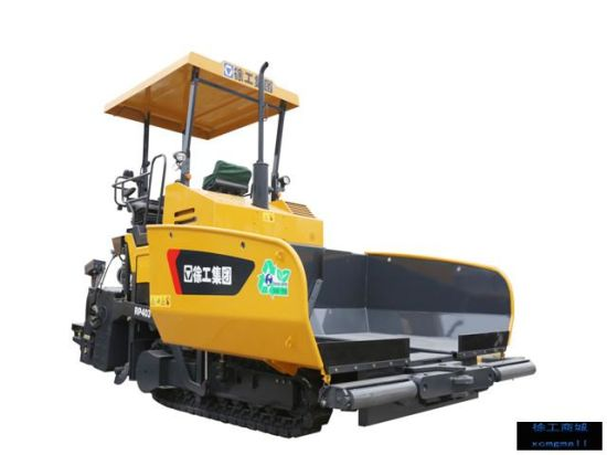 XCMG RP1203 Hydraulic Tracked Asphalt Paver Road Machines