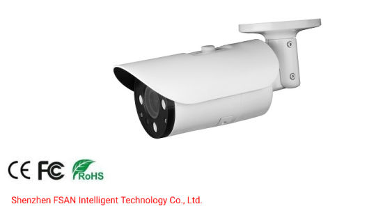 Fsan 4MP IR Infrared Face Recognition Attendance Access Control IP Camera