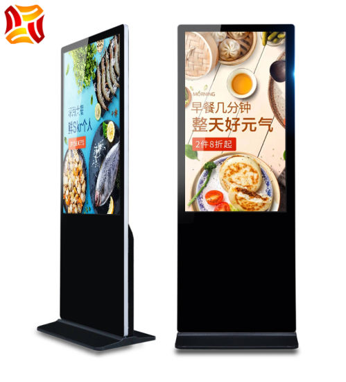 50 Inch Stand Advertising Machine LCD Display LCD Touchscreen Displays Digital Signage Media Player Vertical LCD Panel Stand Advertising