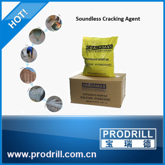 C1 Soundless Stone Cracking Powder