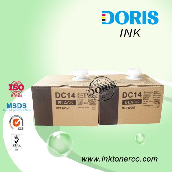 Compatible Digital Duplicator Ink DC14 for Duplo Da14