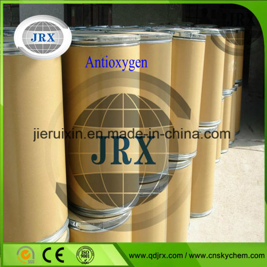 NCR Paper Coating Chemicals Resin Color Developer pictures & photos