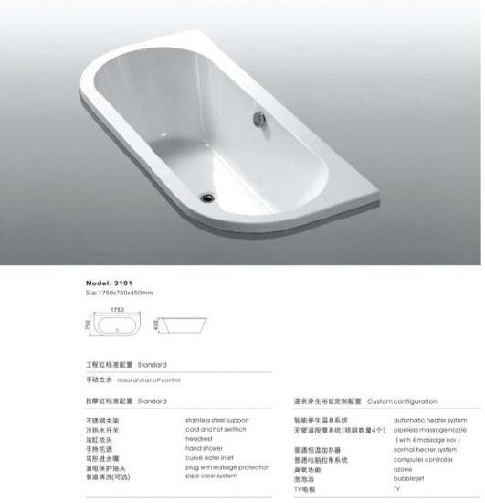 Top Selling Insert Type Jacuzzi Bathtub