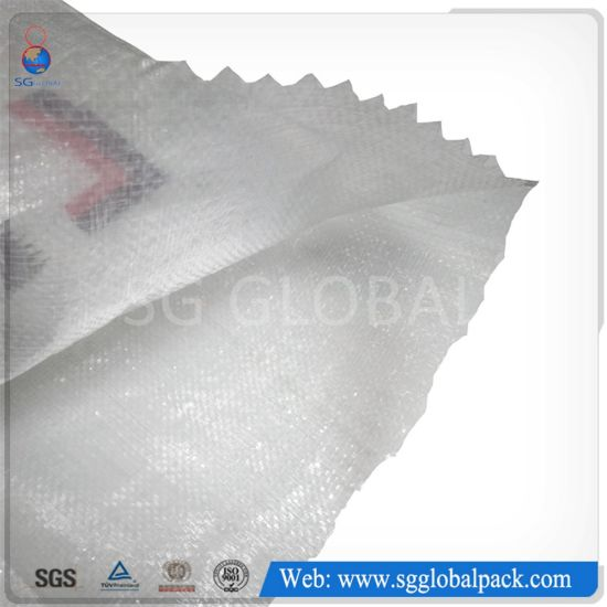 China Factory Supplier Transparent PP Bag pictures & photos