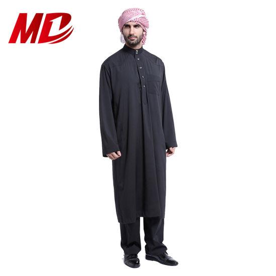 China Arabic Men Islamic Clothing White Two Pieces Moroccan Kaftan Muslim Thobe Musulman Mens Islamic Prayer Robe China Muslim Thob And Islamic Prayer Robe Price