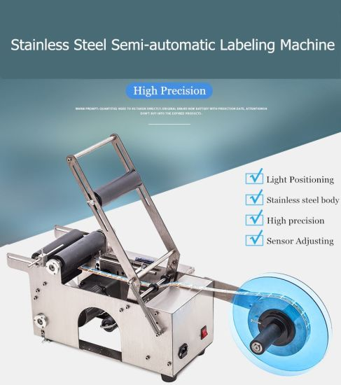Semi Automatic Round Bottle Labeller Labeling Machine for Packing Products (PST-M50)