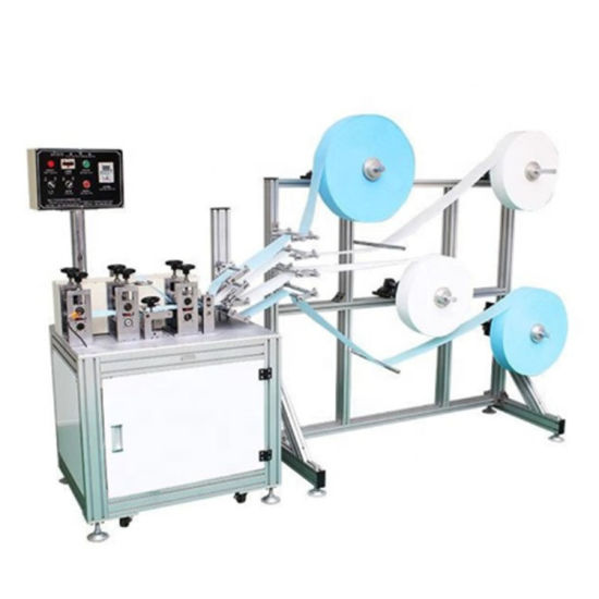 Full Automatic Surgical Face Mask Manufacturing Machine