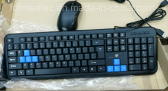 Wired Keyboard Mouse Set Computer USB Key Board Mouse Combo pictures & photos