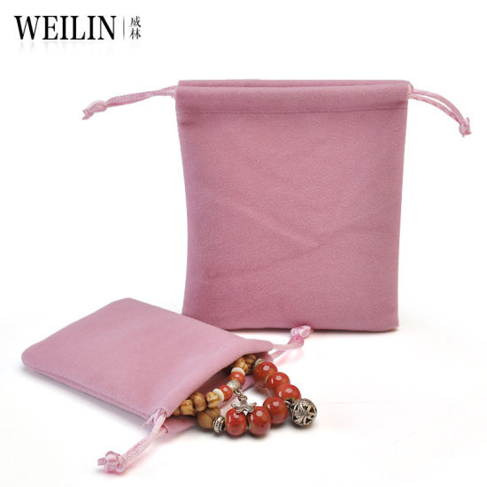Clothes Package High Quality Vacuum Storage Bag (5440)