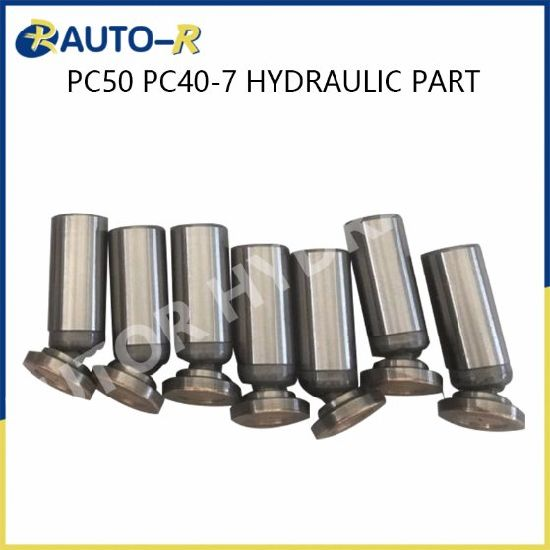 Komatsu Excavator PC50 PC40-7 Hydraulic Swing Motor Parts