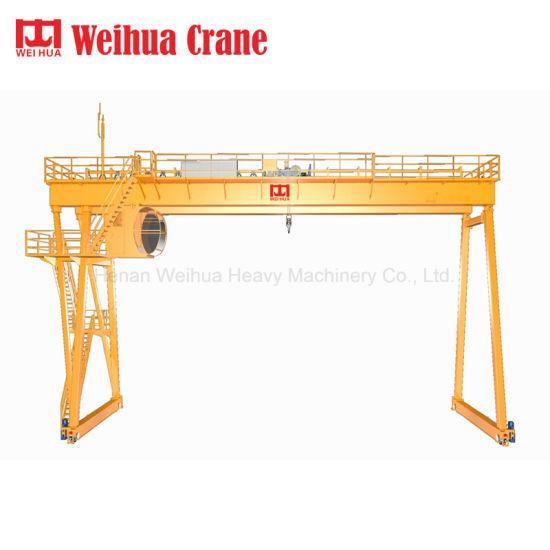 Weihua European Type Mobile Double Girder Gantry Crane