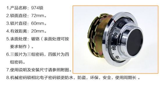 Safe Box Lock, Combination Safe Lock, Wheel Combination Lock (AL-808) pictures & photos