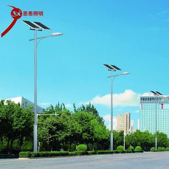 Solar Street Light Outdoor LED Light New Countryside Super Bright Garden Light Household