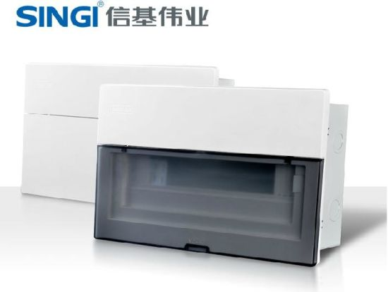 Gnb N 50 12unit 16unit 20unit Lighting Distribution Box