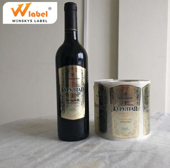Hot Stamping Gold Foil Private Wine Bottles Label Manufacturer
