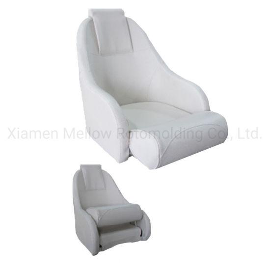 Mellow Rotational Molding Helm Chair, Captain Seat, Pilot Seat.