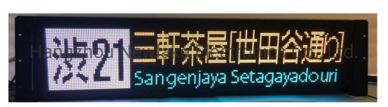 P7.5mm RGB Bus Route LED Signs (Rear)