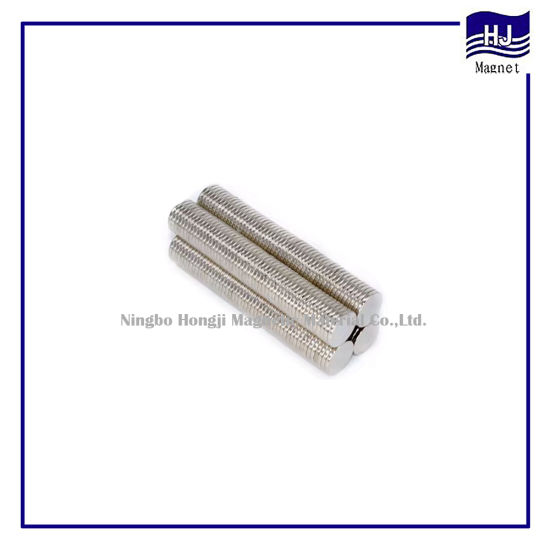 Cylinder Wafer Neodymium Magnet Magnetic Material with Customized Coating