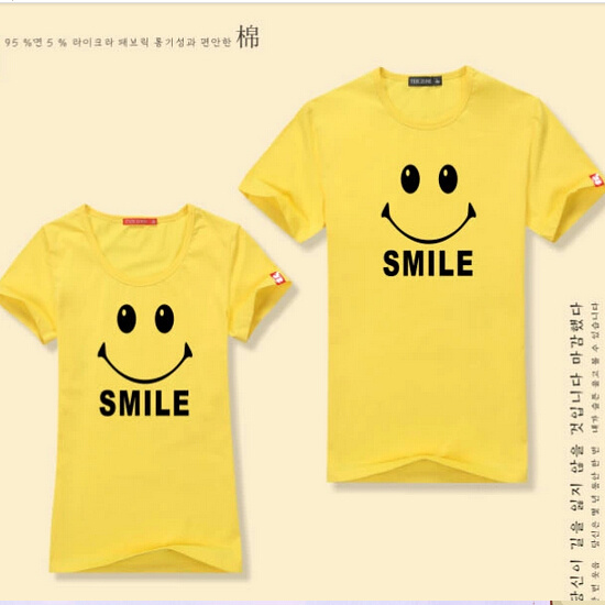 Printed Promotional Gift`S T-Shirt (T-SHIRT-101)