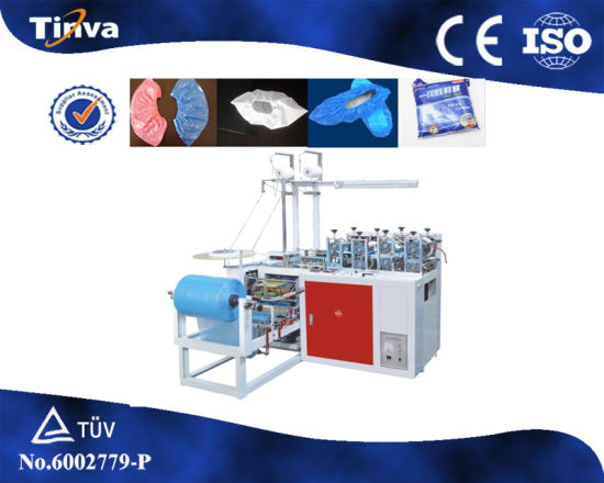 Plastic Medical Shoe Cover Making Machine