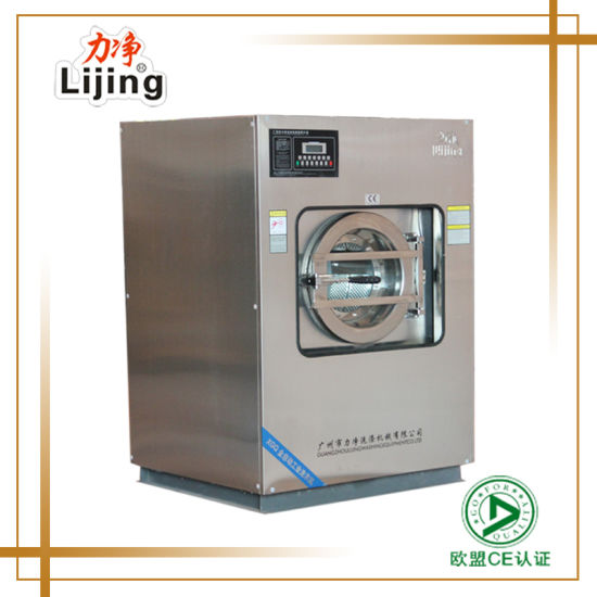 2017 Fully Automatic Laundry Industry Washing Machine for Hotel Hospital