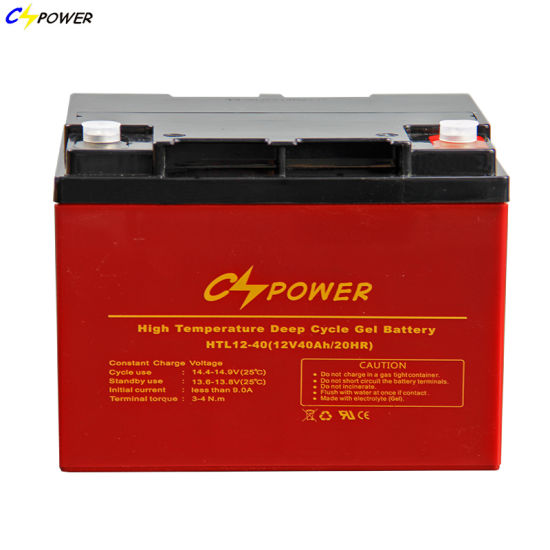 12V 40ah Deep Cycle Gel Solar Battery