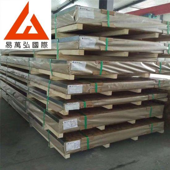 5083 H38 Aluminum Sheet Plate