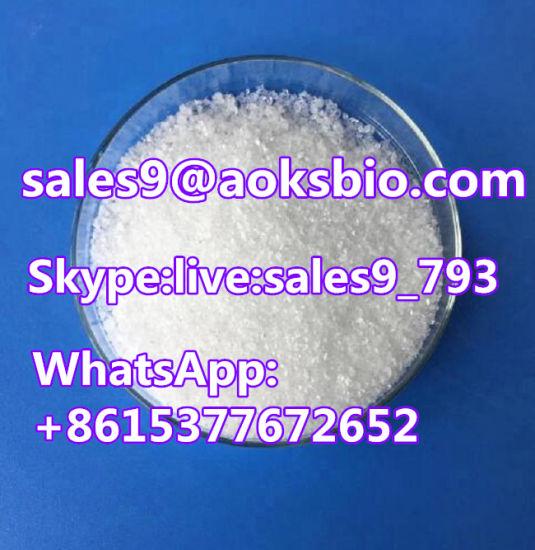 SHMP Sodium Hexametaphosphate CAS 10124-56-8 for Food Additives