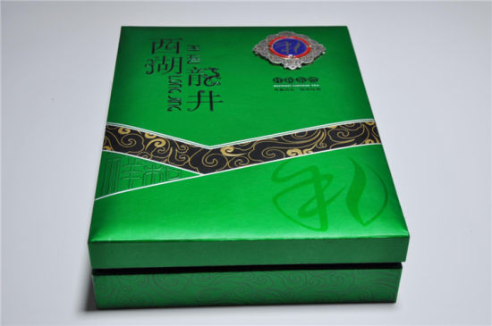 Luxury Cardboard Gift Box Rigid Paper Box with Small Tin Box Inside for Tea Packaging Wholesale