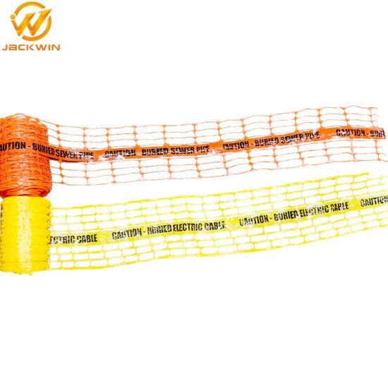 Detectable Underground Warning Mesh Warning Tape Detectable Underground Warning Fence