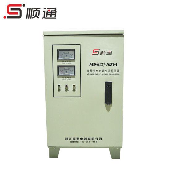 SVC/Tnd-10kVA Single Phase Voltage Stabilizer