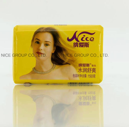 Best Nice Brand Beauty Soap with Skin Protection Function 125g