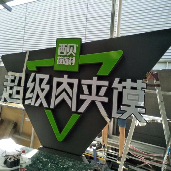 LED Advertising Shining 3D Frontlit Signs for Shopping Mall